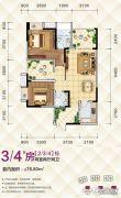 港城印象2室2厅2卫78平方米户型图