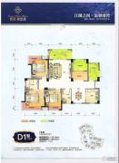 春风紫金港4室2厅2卫119平方米户型图