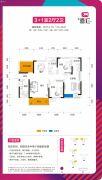 深业喜汇3室2厅2卫0平方米户型图