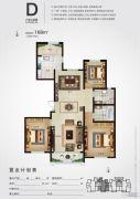 廊坊新世界中心3室2厅2卫168平方米户型图