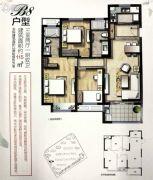 正大万物城3室2厅2卫115平方米户型图