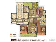 融创常州御园4室2厅2卫139平方米户型图