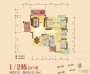 雅晟乾城3室2厅2卫121平方米户型图