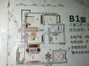 爱众.领域黄金水岸3室2厅1卫90--100平方米户型图