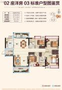 恒福曦园2期・天曦4室2厅2卫139平方米户型图