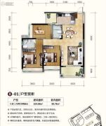 新都广场3室2厅2卫88平方米户型图