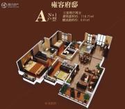 九境城3室2厅2卫118平方米户型图