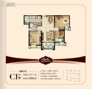 南通雅居乐花园3室2厅1卫100平方米户型图
