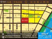 东鑫中央公园交通图
