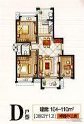 凤凰城3室2厅1卫0平方米户型图