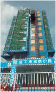 古龙・尚逸园实景图