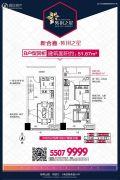 新合鑫紫荆之星0室0厅0卫51平方米户型图