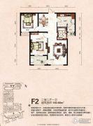 芭东海城2室2厅1卫100平方米户型图