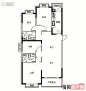 信阳恒大御景湾4室2厅2卫145平方米户型图