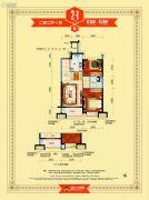 恒大绿洲2室2厅1卫82--84平方米户型图