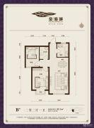 金海城二期2室2厅1卫85平方米户型图