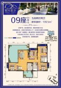 阳光金沙5室2厅2卫139平方米户型图