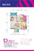 联发・欣悦3室2厅1卫101平方米户型图