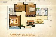 星海名城3室2厅1卫85平方米户型图