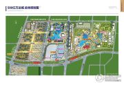 广州融创万达文化旅游城规划图