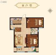 万国园星洲美域2室2厅1卫92平方米户型图