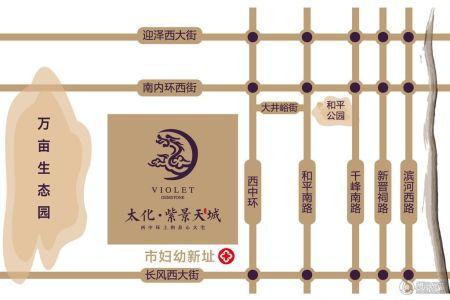 太化・紫景天城