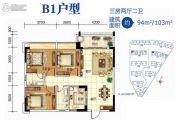 富御・景柏湾3室2厅2卫94--103平方米户型图