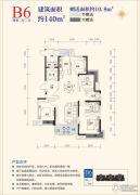 湘潭万达广场4室2厅2卫140平方米户型图