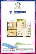 奥园雅典苑2室2厅1卫98平方米户型图
