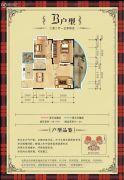 东润花园2室2厅1卫98平方米户型图
