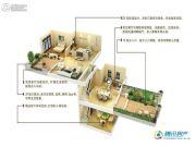 华贸公园郡2室2厅1卫107平方米户型图