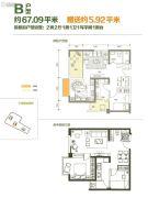 版筑青果2室2厅1卫67平方米户型图