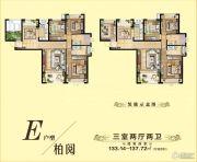 惠隆・九号公馆3室2厅2卫133--137平方米户型图