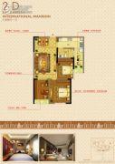 友阿国际广场3室2厅1卫83平方米户型图