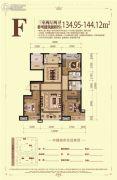 牡丹江万达广场3室2厅2卫0平方米户型图