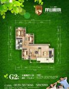 壹品江山3室2厅2卫119平方米户型图