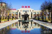 中海城外景图