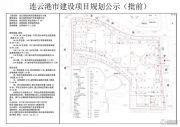 财信・铂悦府规划图