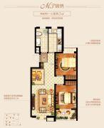 新城里2室2厅1卫88平方米户型图