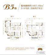 江屿朗廷4室2厅2卫167平方米户型图