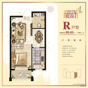 山水龙城蝶苑1室2厅1卫50平方米户型图