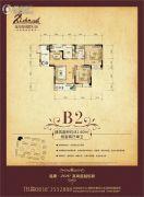 福康瑞琪曼国际社区2室2厅1卫81平方米户型图