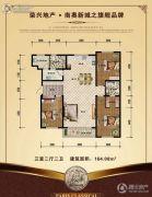 巴黎经典花园3室2厅2卫164--165平方米户型图