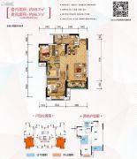 金科天宸2室2厅1卫68平方米户型图