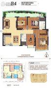 保利国际中心4室2厅2卫116平方米户型图