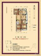 中港罗兰小镇3室2厅2卫0平方米户型图