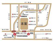 中海联睿品交通图