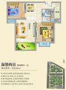 锦绣江南2室2厅1卫83平方米户型图