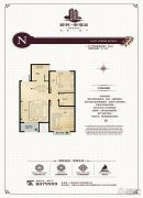 美林艺墅/美林・幸福里2室2厅1卫89平方米户型图