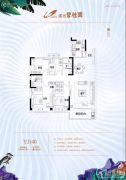 漯河碧桂园4室2厅2卫142平方米户型图